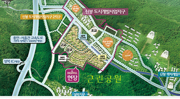 [용인신봉 동일하이빌②입지]신봉지구, 미니신도시급 아파트촌 형성