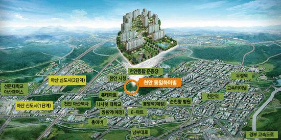 [천안 동일하이빌⑤교통] KTX 천안아산역까지 자동차로 10분거리