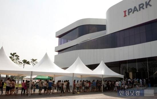지난 23일 문을 연 '수원 아이파크 시티 3차'의 모델하우스에 2만명이 넘는 인파가 몰렸다.