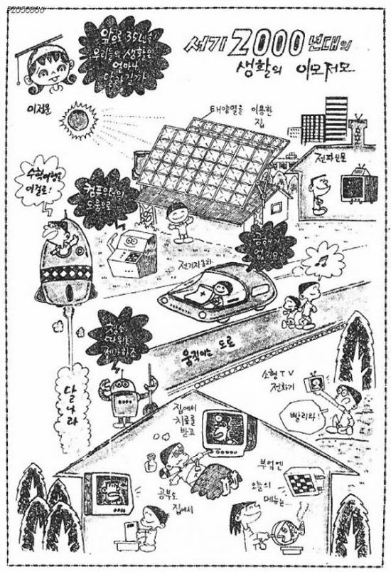 [신년기획. IT의 미래, 집으로 향하다<上>] 진화하는 '스마트 더듬이'…2014년 스마트홈 시대 '원년' | IT/과학 | 한경닷컴