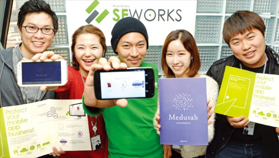 "[Start-Up] 에스이웍스 ""세계 3대 해커 기술로 해외 보안시장 접수"" | | 한경닷컴"