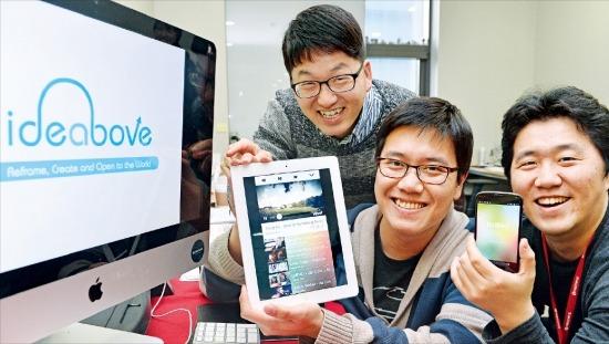 [Start-Up] '아이디어보브', 쉽게 찾아 듣는 유튜브 음악 1월 美론칭 | IT/과학 | 한경닷컴