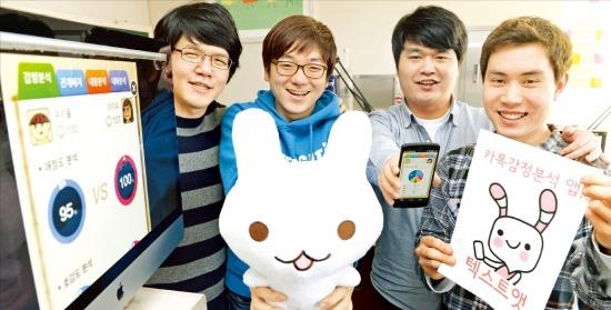 김종윤 스캐터랩 대표(왼쪽 두 번째)와 직원들이 텍스트앳 서비스와 캐릭터 인형을 소개하고 있다. 신경훈 기자 nicepeter@hankyung.com