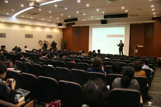 (사진설명) GS건설 역삼자이 모델하우스 오픈 이벤트로 열린 입시설명회에 학부모들이 참석해 강연을 듣고 있다.