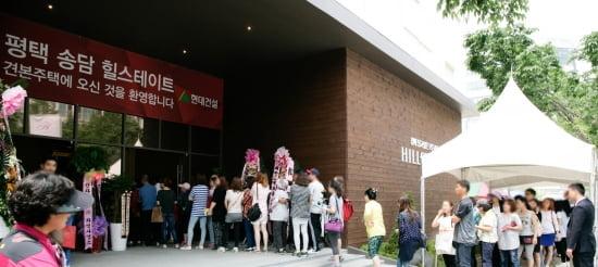 5월23 문을 연 '평택 송담 힐스테이트' 모델하우스에 입장하기 위해 예비 수요자들이 길게 줄을 서 있다.