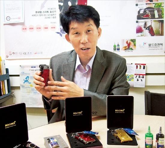 유상업 월드휴먼텍 사장이 스마트 호신기 '마그마'의 특징과 사용법에 대해 설명하고 있다.