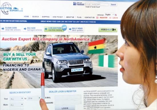 해외직구로 車 사면 얼마나 쌀까 | 경제 | 한경닷컴