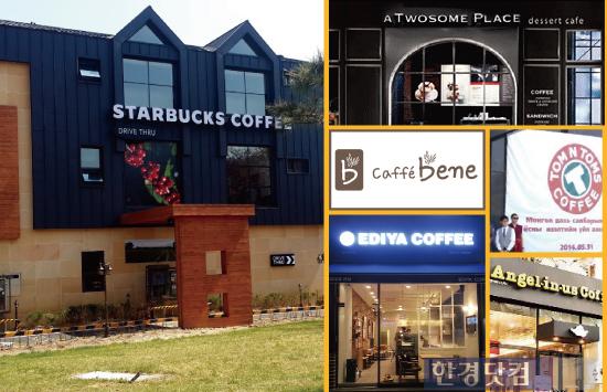 스타벅스 커피빈 이길 토종 커피 브랜드 어디 … 엔제리너스 투썸플레이스 이디야 탐앤탐스 카페베네, 승자는 | 경제 | 한경닷컴
