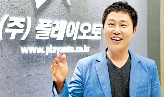 김종안 플레이오토 대표가 '유통 통합 솔루션'으로 온라인 쇼핑몰을 관리해야 하는 이유에 대해 설명하고 있다. 김병언 기자 misaeon@hankyung.com