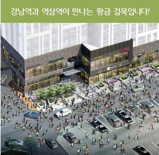 ▶ 역삼푸르지오시티 상가시설 조감도(제공=대우건설)