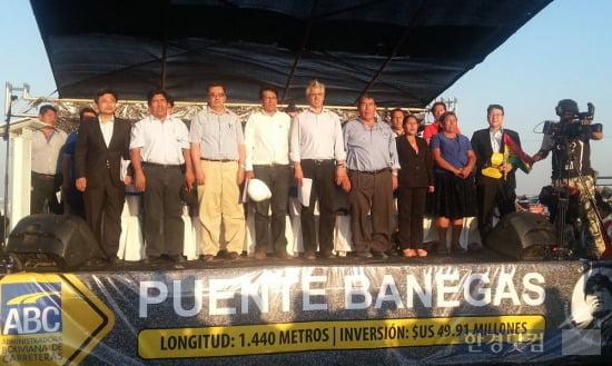 9월23일(현지시각) 볼리비아 바네가스에서 알바로 가르시아 리네라 볼리비아 부통령이 참석한 가운데 바네가스 교량공사 착공식을 가졌다. 앞줄 맨 왼쪽 첫번째가 주볼리비아 한국대사관 김홍국 상무관, 왼쪽부터 다섯 번째가 리네라 볼리비아 부통령, 맨 오른쪽이 현대산업개발 해외토목팀장 김동권 상무이다.