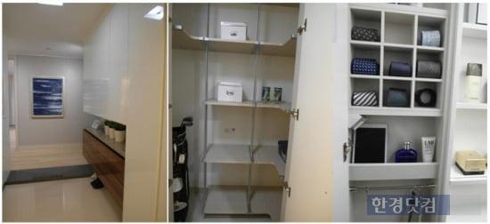 '창원 더샵 센트럴파크' 전용 98㎡의 내부. 현관 수납장과 남성전용 수납장이 있다.