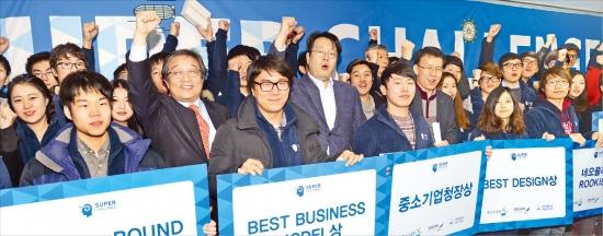 인하대 주최로 4일 서울 광화문 드림엔터에서 열린 슈퍼챌린지 해커톤 시상식에서 상을 받은 대학생들이 파이팅을 외치고 있다. 신경훈 기자 nicerpeter@hankyung.com