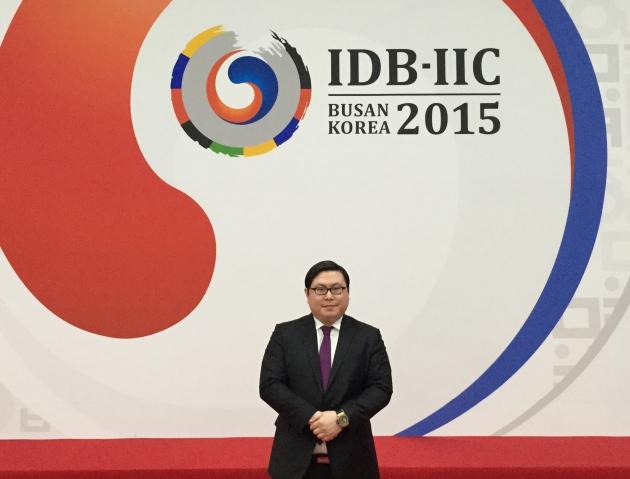 IDB 개회식에 공식 초대받은 김성진 아이카이스트 대표