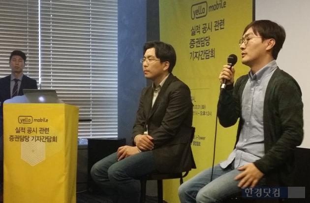 이상혁 옐로모바일 대표(오른쪽), 이상훈 옐로모바일 최고재무책임자(중앙). / 사진= 한경닷컴