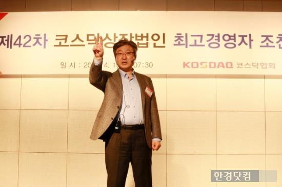 김형철 연세대 철학과 교수. / 사진제공=코스닥협회