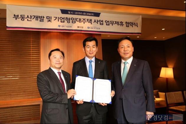 (왼쪽부터)IBK투자증권 허준 부사장, ㈜신영 정춘보 회장, IBK기업은행 김영규 부행장
