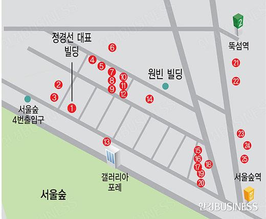 공장 지대 성수동, '소셜 허브'로 변신 | 부동산 | 한경닷컴