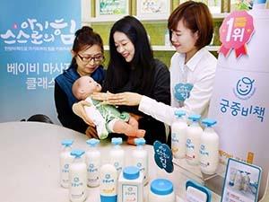 아동복 이어 유아화장품…제로투세븐, 설레는 '소황제 특수'