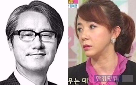귀순가수 김혜영, 김태섭 바른전자 대표와 결혼…연예계 은퇴 (사진=방송캡쳐, 한경 DB)
