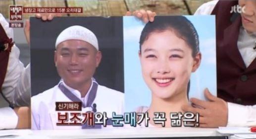 정창욱 김유정 / JTBC 방송 캡처