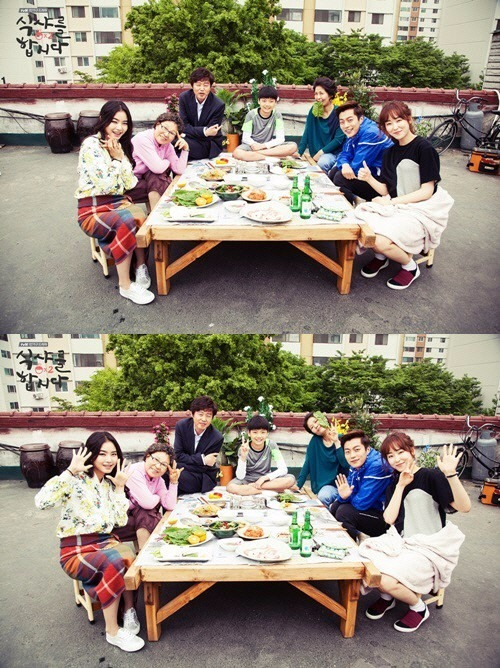 윤두준 서현진 '식샤를 합시다2' / 사진 = tvN 제공