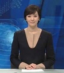문지애 전종환 문지애 전종환 / MBC 방송 캡처
