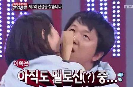 문지애 정형돈과 입술 부비고…'전종환 보고 있나'(사진=MBC 신입사원 캡쳐)