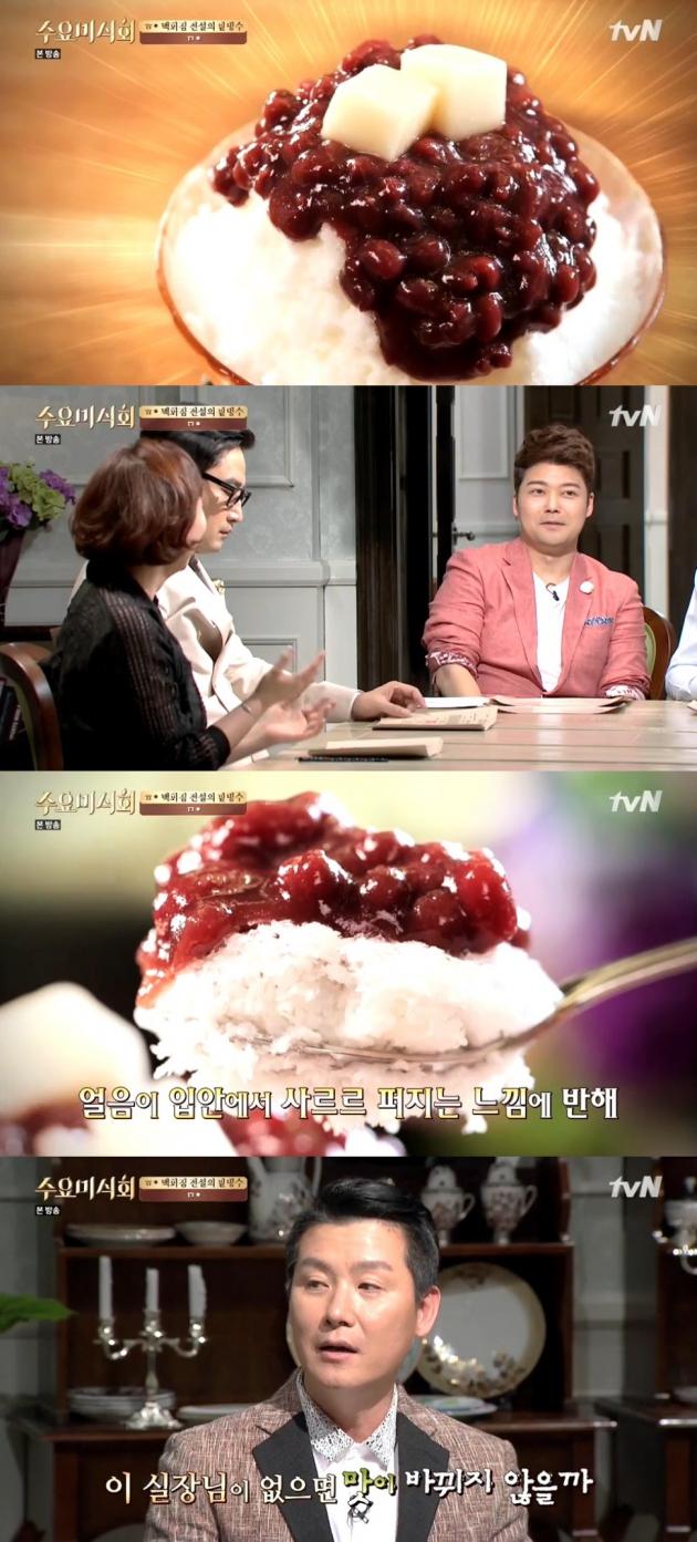 수요미식회 밀탑 / 수요미식회 밀탑 사진=tvN 방송 캡처