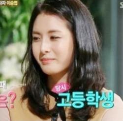 이승엽 아내 이송정 / SBS 방송 캡처