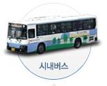 부산버스파업 / 부산버스파업 사진제공=BIMS