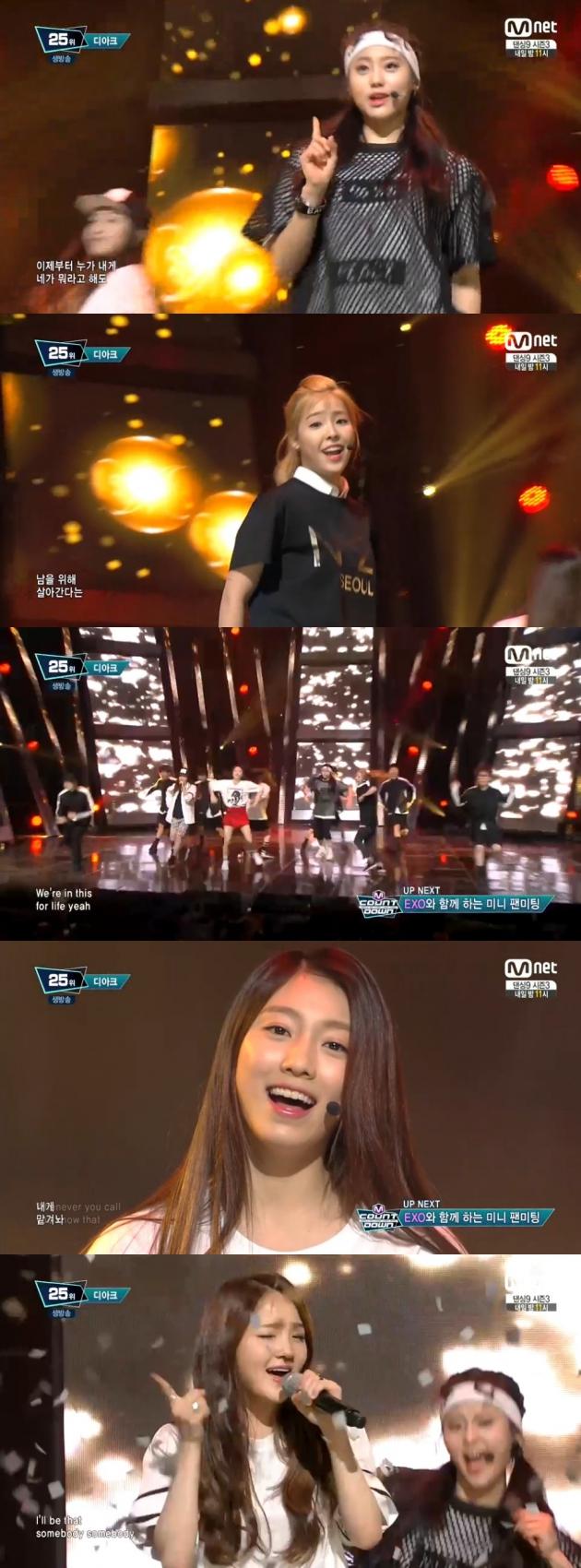 엠카운트다운 디아크 / 엠카운트다운 디아크 사진=Mnet 방송 캡처