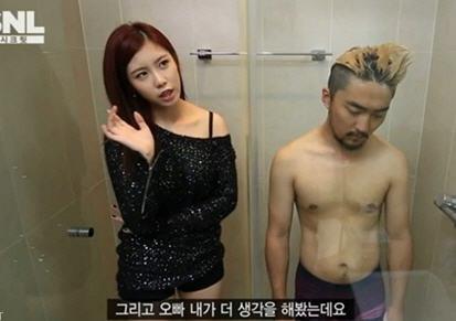 사진=tvN 'SNL 코리아 시즌5' 방송화면 캡처