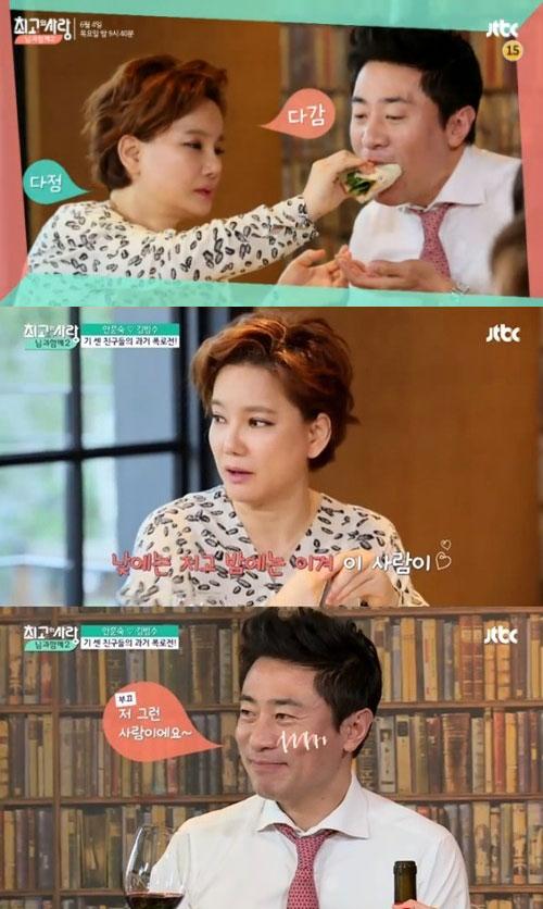 안문숙 김범수 / JTBC '님과함께2' 방송 캡처