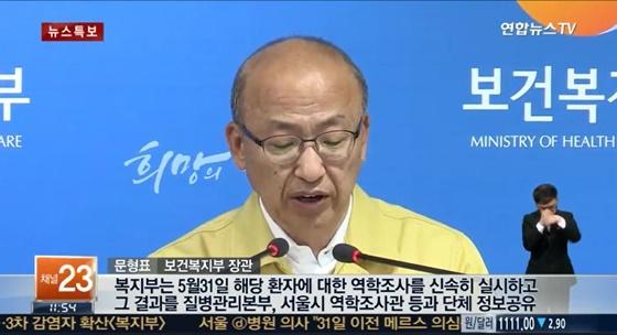 평택성모병원 / 평택성모병원 사진=연합뉴스 TV 영상 캡처