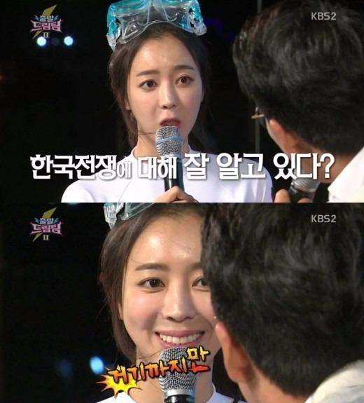 송보은 / 송보은 사진=KBS2 방송 캡처