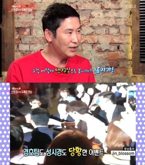 사진 = KBS2 '연예가중계' 방송 캡처