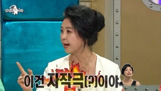 안영미, 과거 김부선에게 고발 당할 뻔? / 사진 = MBC '라디오스타' 방송화면 캡처