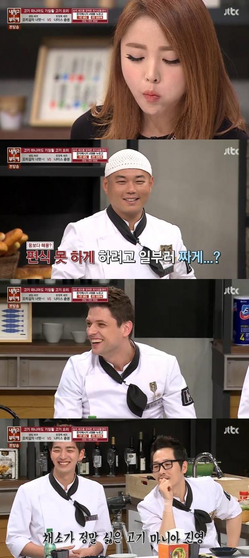 냉장고를 부탁해 홍진영 / 냉장고를 부탁해 홍진영 사진=JTBC 방송 캡처