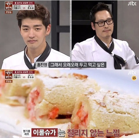 맹기용 / 사진: JTBC 냉장고를 부탁해 방송화면 캡처