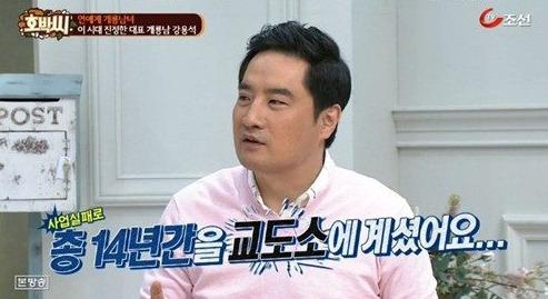 강용석 가정사 고백 / 사진 = 조선TV 방송화면