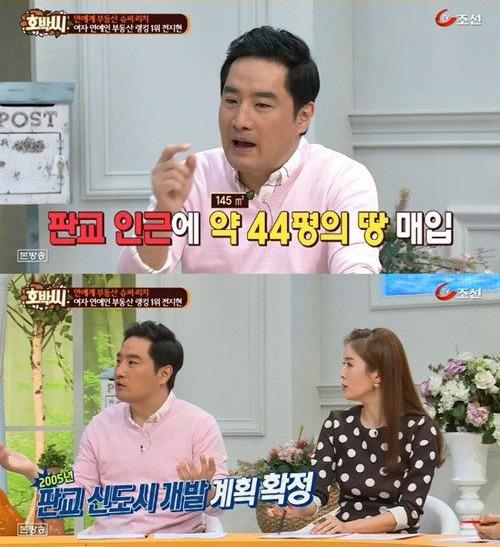 강용석 / TV조선 방송 캡처