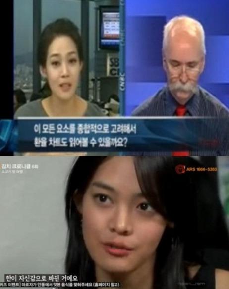 김민준 안현모 김민준 안현모 /사진=유튜브·올리브 ′김치 크로니클′ 캡처