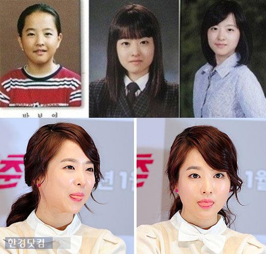 박보영 졸업사진 박보영 졸업사진 / 온라인커뮤니티·한경DB