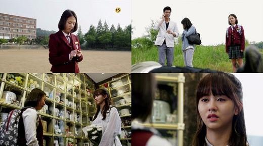 '후아유-학교2015' 자체 최고 시청률 경신 / 사진 = KBS2 '후아유-학교2015'