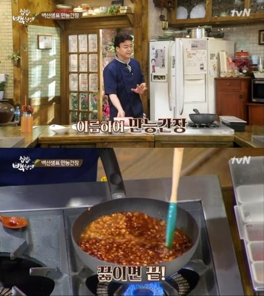'집밥 백선생' 백종원 만능간장 / '집밥 백선생' 백종원 만능간장 사진=tvN 방송 캡처