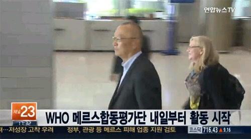 수업 재개 고려 / 수업 재개 고려 사진=연합뉴스TV 방송 캡처