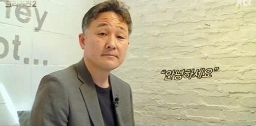 사진=JTBC '크라임씬2' 방송화면 캡처