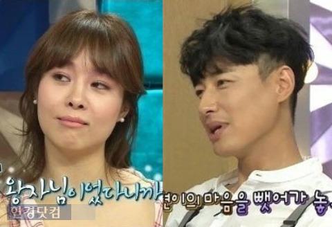 '라디오스타' 이지훈 옥주현 '라디오스타' 이지훈 옥주현 / MBC 방송 캡처