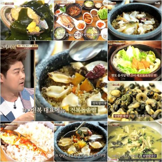 수요미식회 제주도 수요미식회 제주도 / tvN 제공